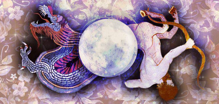 Sagittarian Full Moon Reflects the Wisdom of Ancient China