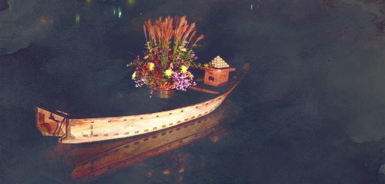 September Full Moon and the Annual Japanese Tsukimi Festival